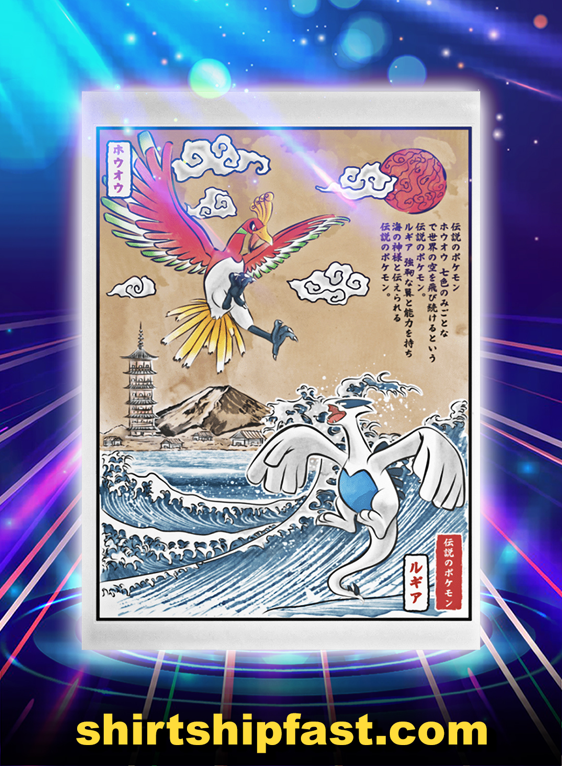 Ho-oh And Lugia Legendary Battle Poster - A4