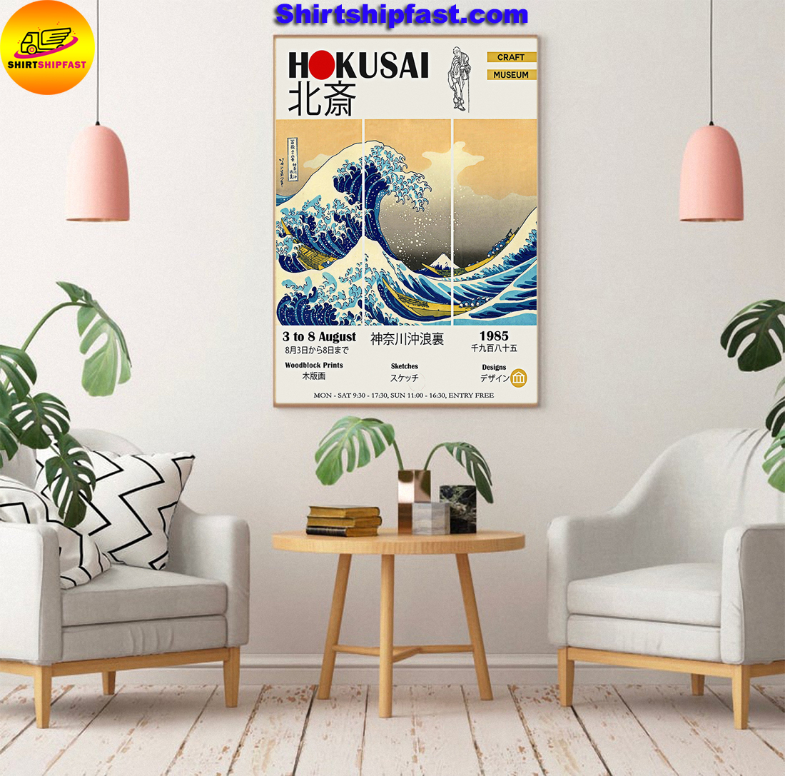 The great wave exhibition hokusai japanese museum art poster - Picture 1