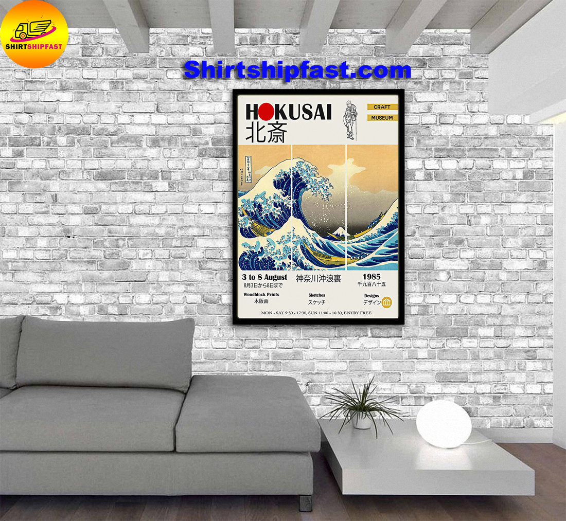 The great wave exhibition hokusai japanese museum art poster - Picture 3